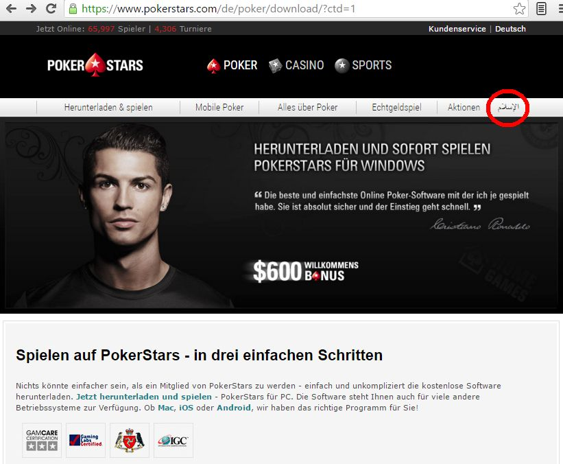 pokerstars-islam